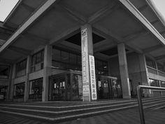 弘前市市役所