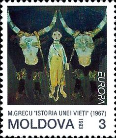 Moldova Postage Stamps (Commemorative) 1993 № 94 Commemorative Stamps, Postage Rates, Postage Stamp Art, Spanish Painters, Stamp Collecting, Mail Art, Modern Art, Moose Art, History