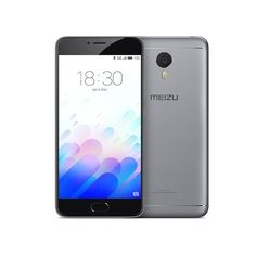 Meizu M3 Note 5.5inch Android 5.1 2GB/3GB RAM 16GB/32GB ROM 4G Smartphone - China Electronics Wholesale - Consumer Electronics Gadgets Dropship From China