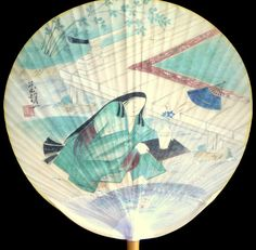Japanese Paper Paddle Fan Woman Watering by VintageFromJapan, $15.00