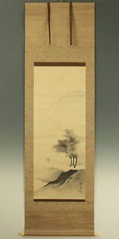 Winer scrolls keeping me warm. Asian Art, Japanese, Warm, Winter, Artist, Winter Time, Japanese Language, Artists, Winter Fashion