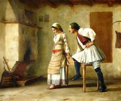 View FLIRTATION By Theodoros Rallis; oil on canvas; Access more artwork lots and estimated & realized auction prices on MutualArt. Greek Paintings, European Paintings, Modern Art, Contemporary Art, Russian Painting, 10 Picture, Greek Art, Couple Art, Old Master