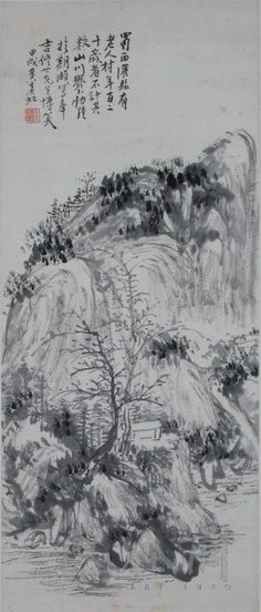 "Huang Binhong - ""The Elderly Village of Guan County Figure"", light ink, hanging scroll"