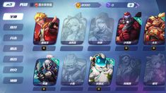 gameui.co.kr Zbrush Character, Game Character, Gui Interface, Game Card Design, Tower Games, Casual Art, 2d Game Art, Game Gui, Ui Design Inspiration