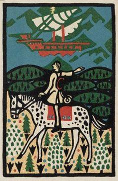 Oskar Kokoschka, Harvard Art Museum