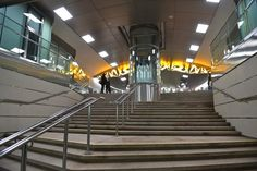 Станция «Тропарёво»