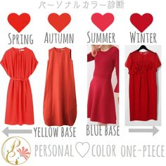Deep Autumn Color Palette, Skin Color Palette, Warm Autumn, Autumn Summer, Spring, Colourful Outfits, Colorful Fashion, Seasonal Color Analysis, Colors For Skin Tone