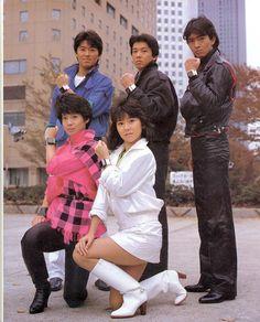 Changeman civil Superhero Tv Series, Showa Era, Knight In Shining Armor, Pokemon, Fanart, Lederhosen, Cute Japanese, Power Rangers, Cartoon Network