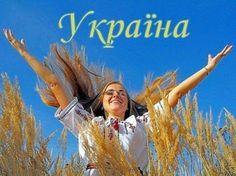 Історія України - Community - Google+