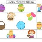 FREE! Easter version of preposition practice!  A list of possible commands/tasks is attached, but feel free to use how you wish, or best suits your studen...