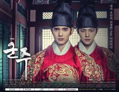"MBC's Upcoming Drama ""Ruler: Master of the Mask"" Intrigues Viewers With New Official Group Posters 