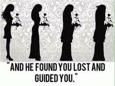 """ووجدك ضالًا .. فهدى"" ""And he found you lost and guided you"" #Quran #Islam #inspiration for Muslimahs"