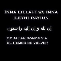 Alhamdulillah, Hadith, Dice, Islamic Quotes, Ramadan, Allah, Inspiration, Amor, Arabic Language