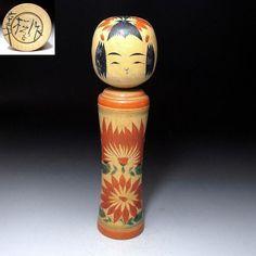 Latest addition to my collection. Takahashi Matsuko (1920-2005)