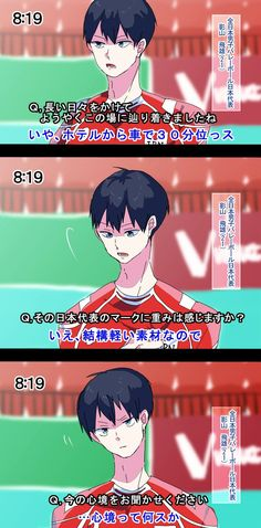 Haikyuu Funny, Kageyama Tobio, Haikyuu Fanart, Kagehina, Haikyuu Anime, Daisuga, Iwaoi, Kuroken, Bokuaka