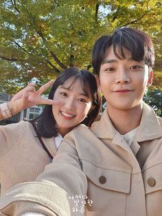 """[Photos] New Behind the Scenes Images Added for the Korean Drama """"Extraordinary You"""" @ HanCinema :: The Korean Movie and Drama Database Korean Drama Movies, Korean Actors, Korean Couple, Korean Girl, Kim Sang, Weightlifting Fairy Kim Bok Joo, Scene Image, Kdrama Actors, Documentary Film"""