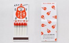 Kokeshi Matches par Kumi Hirasaka - Journal du Design