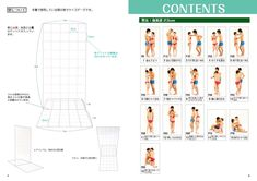 New Pose Catalog - Vol.4 - Wall Support - Pose Collection Book: Maar: 9784837306597: Amazon.com: Books