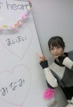 乃木坂46 (nogizaka46) Fukagawa Mai (深川 麻衣) the sweetest >< ♥ ♥ ♥