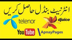 Telenor Djuice internet Package for 24 Hrs only in 2 Rupees Urdu and Hin...