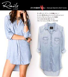 Rails レイルズ テンセル デニム チュニック ワンピース  KyleyTencel Vintage Washed Denim Shirt Tunic 【正規品】 【送料無料】 【RCP】【楽天市場】
