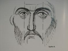 Byzantine Icons, Byzantine Art, Religious Icons, Religious Art, Writing Icon, Jesus Drawings, History Icon, Church Icon, Christian Paintings