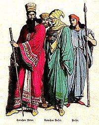 Plate - Ancient Near East - Assyrian, Persian, Egyptian Ahura Mazda, Ancient Mesopotamia, Ancient Civilizations, Perse Antique, Persian Dress, European Tribes, Parthian Empire, Persian People, Sassanid