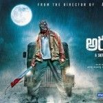 Aravind 2 Movie Review | Info Online Pages