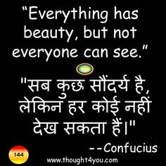 Quote of the day, Quotes, Quotes in Hindi, Motivational Quotes, Inspirational Quotes, Best Quotes, Positive Quotes, Nice Quotes, Good Quotes ,Quotes by Confucius, Confucius quotes, Confucius quotes in Hindi ,Quote of the day in Hindi , Quote of the day in English , आज का विचार ,suvichar , suvichar in hindi , hindi Quotes , suvichar images , Quotes with Suggestion , Quotes Images, Quotes Meaning, Confucius, Quotes on Life, Quotes and Sayings, thoughts quotes, good thoughts in hindi,Quote