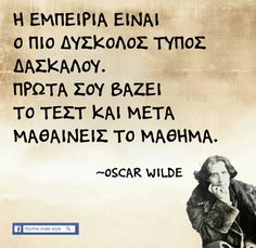 Reality Of Life, Best Quotes, Nice Quotes, Greek Quotes, Life Lessons, Philosophy, Literature, Teaching, Sayings