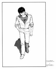 Akira - kaneda
