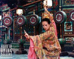 House of Flying Daggers - the use of colour in this film never fails to astound me