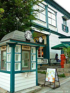 Starbucks In Kitano-Cho Kobe Japan  Loved this Place!