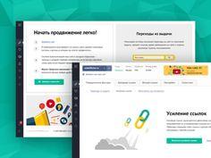 WE UI Start Page