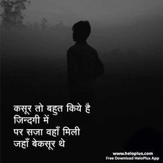 Bewafa Quotes, Luck Quotes, Past Quotes, Karma Quotes, Reality Quotes, Swag Quotes, Very Inspirational Quotes, Motivational Picture Quotes, Motivational Status