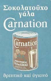 Carnation Vintage Magazines, Vintage Postcards, Vintage Ads, Vintage Photos, Vintage Vespa, Vintage Advertising Posters, Old Advertisements, My Childhood Memories, Sweet Memories