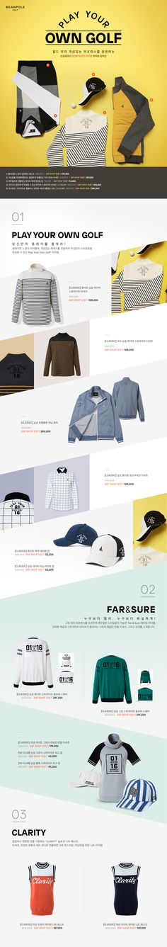 Golf Tyler The Creator Outfits - - - - Golf Tips Irons - Golf Blanco Site Web Design, Email Design, Ad Design, Layout Design, Tyler The Creator Outfits, Design Creation, Best Banner, Promotional Design, Web Layout