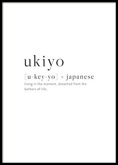 Posters with Scandinavian Design. We have posters that match well with the Scandinavian and Nordic interior. Unusual Words, Weird Words, Rare Words, Unique Words, New Words, Japanese Quotes, Japanese Words, One Word Quotes, Life Quotes