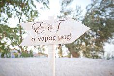 http://www.love4weddings.gr/beach-romantic-wedding-ideas/ #weddingsigns #weddingingreece