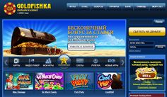 Обзор казино slotico софт для голден интерстар 8001 premium под кардшаринг