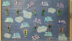 20151021_102740 28th October, 25 March, Greek Language, National Holidays, International Day, Always Learning, School Projects, Deco, Preschool