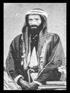 الحقیقة: بيان موجز عن حال محمد بن عبد الوهاب النجدي إمام ال...