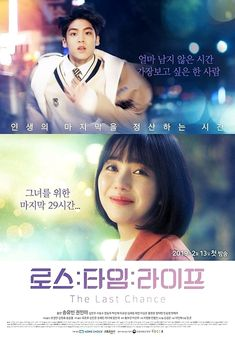 Loss Time Life - The Last Chance / Loseutaim laipeu / 로스타임라이프 The Last Chance Korean drama (Dorama) Year: 2019 Country: South Korea Audio codec: Bitrate: 320 kbps Korean Drama List, Korean Drama Movies, Korean Dramas, Korean Actors, Netflix Dramas, Dramas Online, Watch Drama Online, Kdrama Recommendation, Cover Film