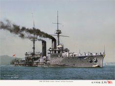 ijn_ikoma_1908