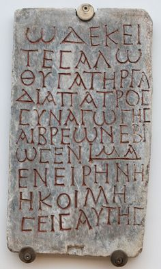 early christian inscriptions - Google Search