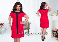6b5f4330195 Летнее женское платье до 56 размера