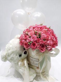 Meda, baloni i roza ruže. Happy Birthday Flower, Happy Birthday Images, Best Birthday Gifts, Diy Birthday, Flower Box Gift, Flower Boxes, Beautiful Flower Arrangements, Floral Arrangements, Diy Baby Shower Centerpieces