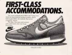 new concept d505c 31737 Nike Air Epic, 1985 (click the pic for hi-res)