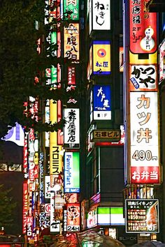 For future Ellul-esque consideration.   Shinjuku, Tokyo, Japan