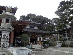 En algun templo
